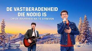 Christelijk lied 'De vastberadenheid die nodig is om de waarheid na te streven' (Dutch subtitles)
