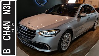 In Depth Tour Mercedes Benz S450 [V223] - Indonesia