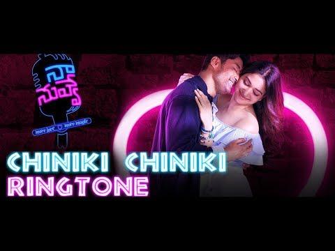 Chiniki Chiniki Ringtone | Naa Nuvve Ringtones | TeluguThera