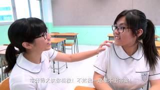 Publication Date: 2018-12-11 | Video Title: 南官校園電視台 中文科《論論論語》