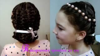 Праздничная причёска из кос с бусинами.Детские причёски. Hair tutorialВидео-урок