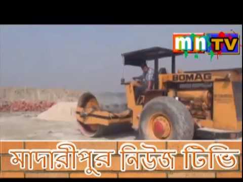 madaripur news tv = madaripur kaorakandi ghat ekhan habe kathal bari