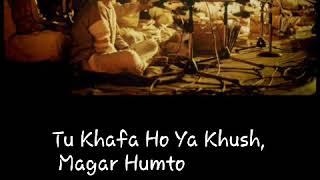 Waqehi Tujhse Pyar Karte Hai By Ustad Nusrat Fateh Ali Khan Sahab