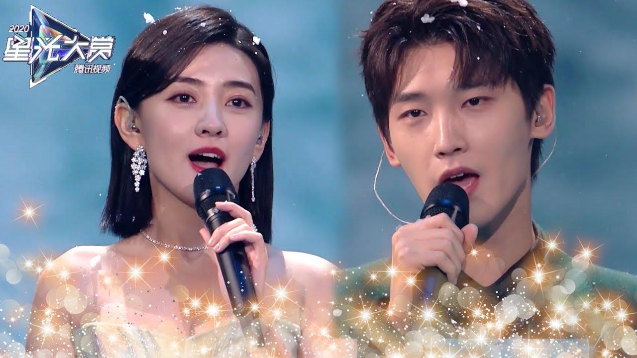 Download Tencent Video Noche de estrellas 2020: ¡Xing Zhao Lin y Liang Jie  cantando juntos!