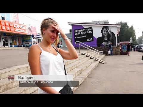 "Программа ""Территория N"" на 8 канале - ""Шарыпово - самый молодой город Красноярского края"""