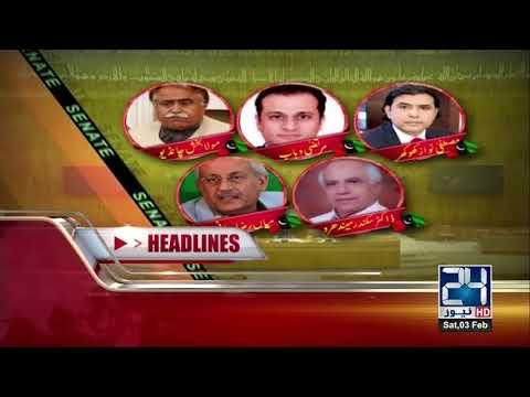 News Headlines | 12:00 AM | 3 Feb 2018 | 24 News HD