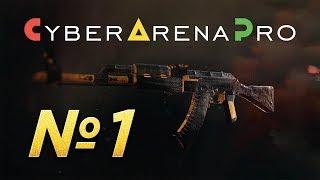 CyberArenaPro Топ CS GO | №1| Easy -5