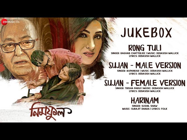 Neemphul - Full Movie Audio Jukebox | Debdut Ghosh & Amrita | Debasish Mallick