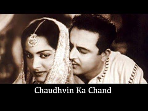 Chaudhvin Ka Chand, 1960 140/365 Bollywood Centenary Celebrations