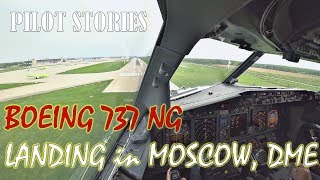 Pilot Stories: Boeing 737 landing in Moscow
