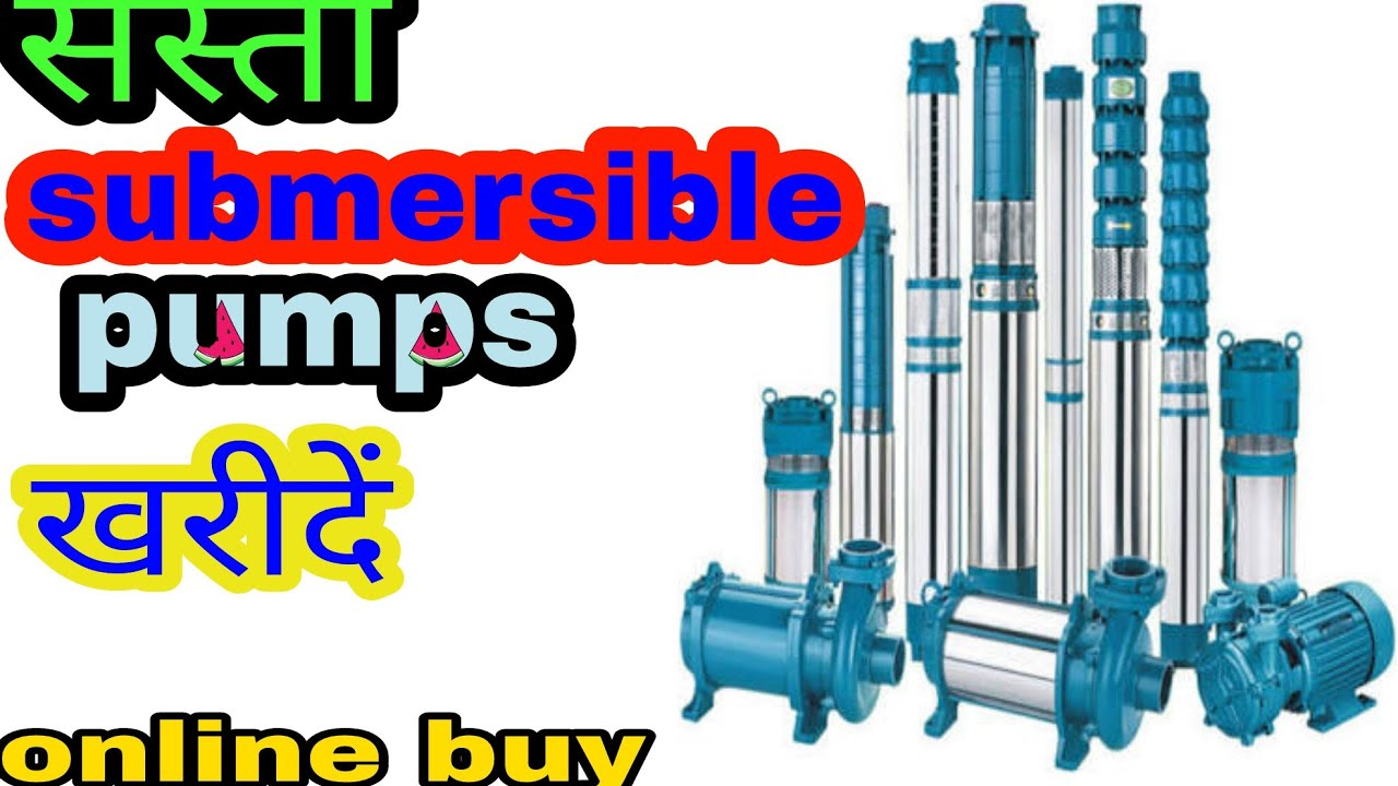 Submersible water pump price list
