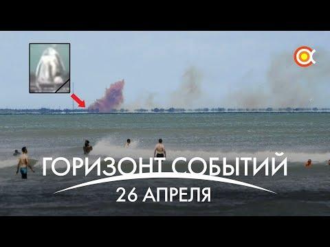 Космический Дайджест 26 апреля: ВЗРЫВ Crew Dragon | Китайский космос | Котлета на ракете!