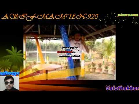 BANGLA SONG ASIFmamun-Pathore lekha nam.