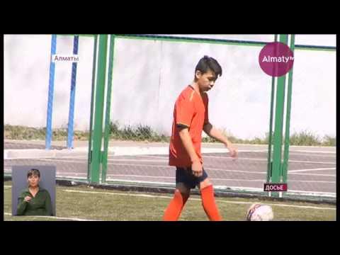 Спортивные площадки алматинских школ оснастят новейшим оборудованием (17.07.17)