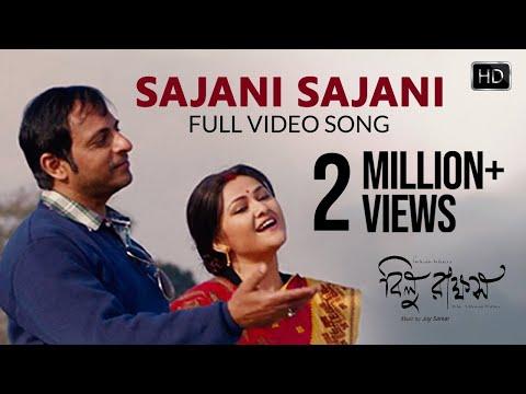 Sajani Sajani | Official Video Song | Bilu Rakkhosh | Joy Sarkar | Indrasis | Koneenica | Joy