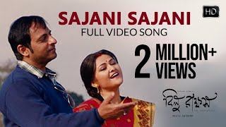 Sajani Sajani | Official Video Song | Bilu Rakkhosh | Joy Sarkar | Indrasis | Koneenica | Joy