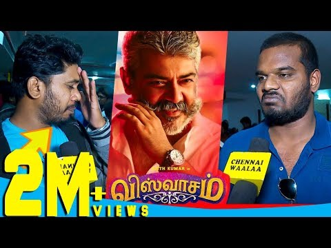 Viswasam Movie Public Review' | FDFS Uncut Review | Thala Ajith's Viswasam Hit or Flop?!?