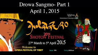 Shoton 2015: Drowa Sangmo by Bhandara - Part 1