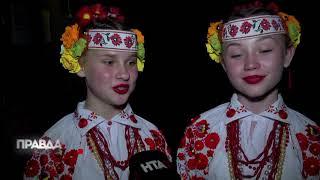 """Львівський  колектив """"Веселі черевички"""" відтанцював свій звітний концерт."""