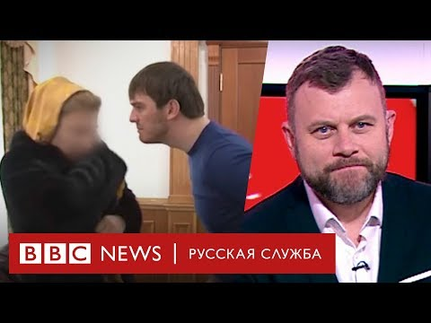 Зачем чеченское ТВ показало, как родственник Рамзана Кадырова бьет женщину? | Новости