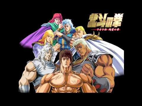 Fist of the North Star OST [HQ] - Heart of Madness