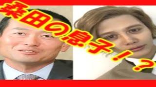 【桑田真澄】息子の次男がヤバイ!顔は嫁似? 1月14日 ジャニー社長SMAP...
