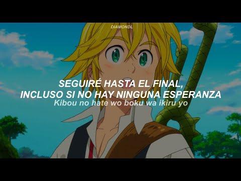Download Netsujou no Spectrum Op 1 Full   Nanatsu no Taizai   Subtitulado al Español + Romaji Lyrics『AMV』