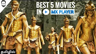 Best 5 Hollywood Tamil Dubbed Movies in MX Player | Best Hollywood movies in Tamil | Playtamildub