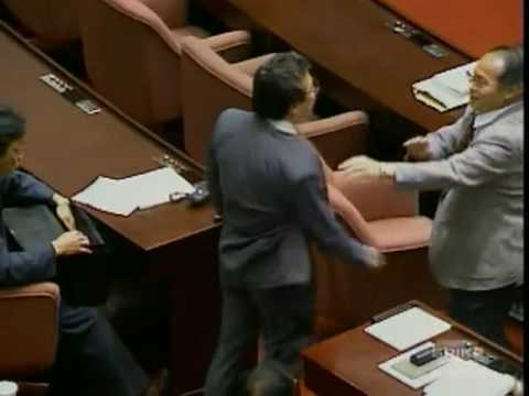 Taiwan Legislature Fight