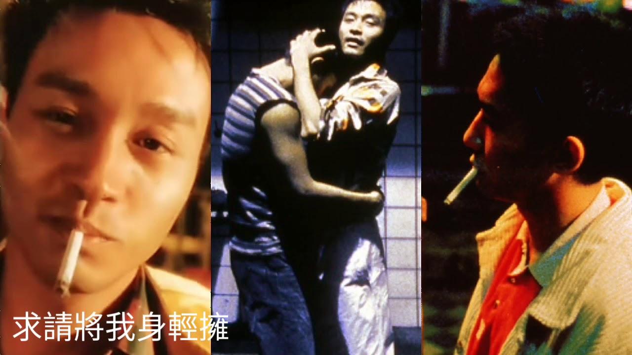 張國榮 漫天風雨(1989重唱.字幕版) 詞湯正川 曲李雅桑 - YouTube