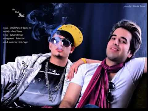 Omid Parsa FT  Sami  Bia Bia 2016 NEW SONG امید پارسا   بیا بیا