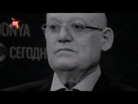 Российское интернет издание Новости и материалы о