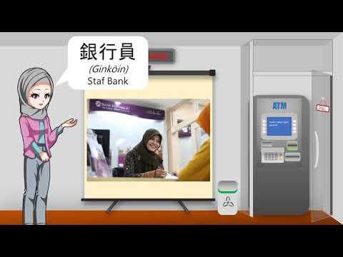 Belajar Bahasa Jepang Mengenal Bank by Pesona Bahasa