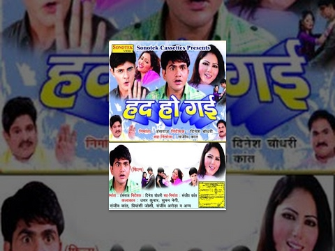 Download Had Ho Gayi | हद हो गई | Uttar Kumar, Suman Negi, Kavita Joshi I Raju Maan | Haryanvi Movies