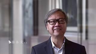 楊春棠:《一念吉祥》漫畫、《不一樣的一樣》及《半一浮生》
