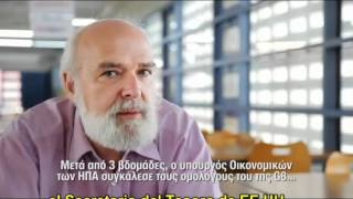 Debtocracy. Subtitulos en español (2011)