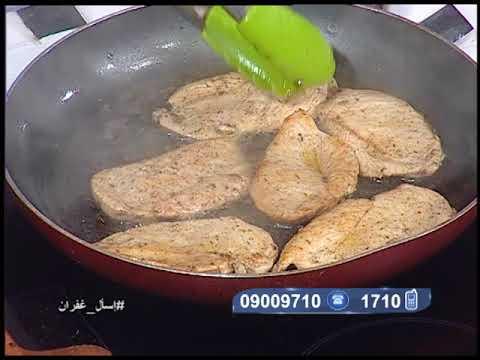 حلقه هيك نطبخ فيليه دجاج مع صوص الجبنه -دجاج بصوص الليمون والكسبره الخضراء-صوص الجبنه#غفران-كيالي