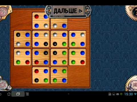 Игры разума/Mind Games Квадраты 1