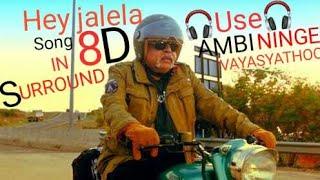 Ambi Ning Vayassaytho | Hey Jaleela |🎧8D Surround Song🎧 #Ambareesh #Sudeepa #ArjunJanya