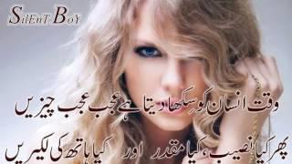 Jis Din Lariyan Akhiyan Rahat Fateh Ali Khan