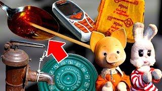 Download 25 вещей детей 90х которые сделали их детство счастливым(часть2) Mp3 and Videos
