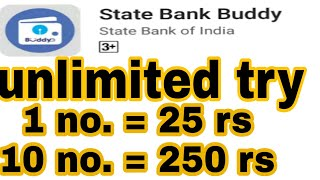 SBI buddy app |earn 25 and refer 25 |free recharge|best paytm app