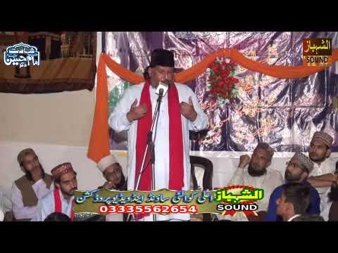 Khitab Peer Qazi Qamaruddin Chishti on Al Shahbaz Sound Chahan 19 10 17