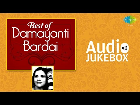 Best of Damayanti Bardai | Popular Gujarati Songs | HD Audio Jukebox