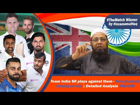 Positives from Team India | New Zealand closing on match win| #Cricket #TheMatchWinner #InzamamulHaq