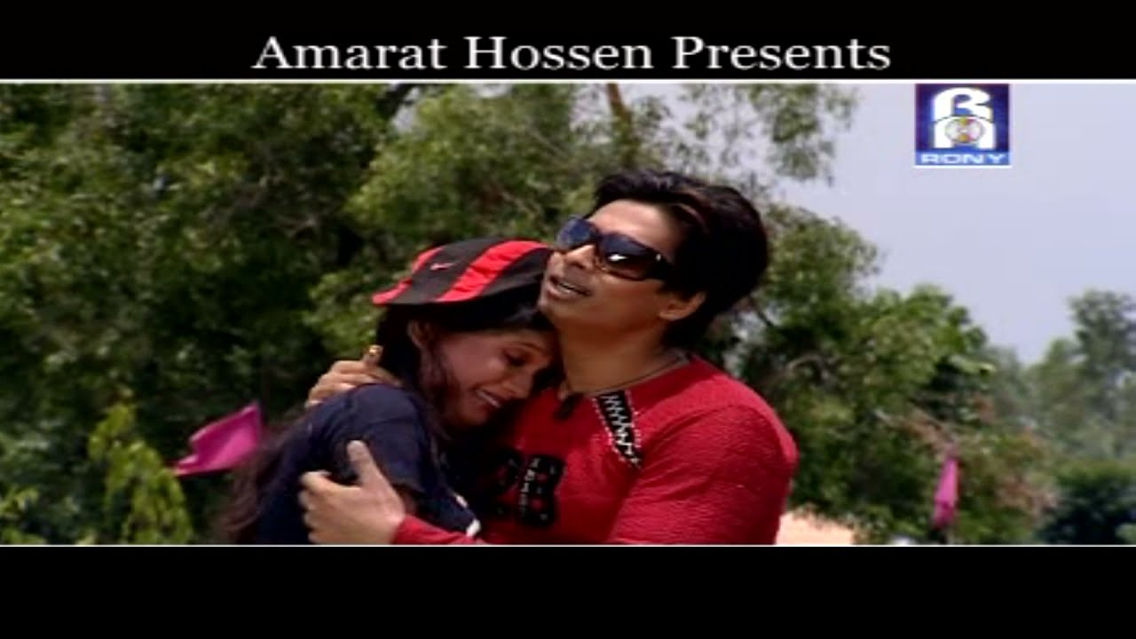 Emon Khan | এ কোন আগুনে পুড়ালে আমায় | A Kon Agune Purale Amay | Rony Audio | Bulbul Audio | Old Song