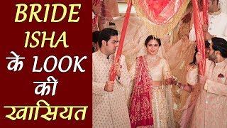 Isha Ambani Bridal Look : दुल्हन बनी ईशा अंबानी के कंप्लीट लुक की जानें खासियत | Boldsky