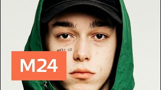 Скачать Россиянин вошел в топ 100 молодежи бросающей вызов истории Москва 24