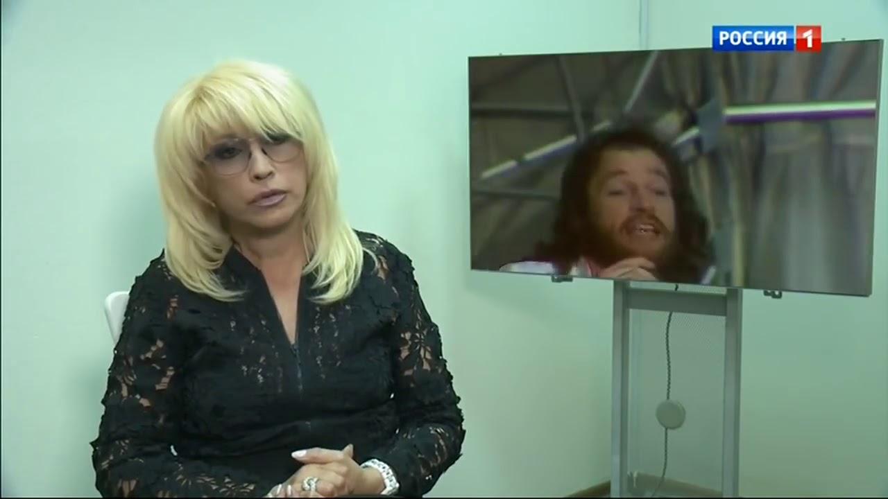 """Ирина Аллегрова в программе """"Далекие. Близкие"""" И. Тальков (часть 2)"""