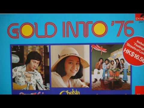 1976 Chinese Pop Music